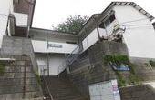 【平成29年修繕済】橋本荘のサムネイル