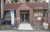 【駅近物件】サンマルク藤崎のサムネイル
