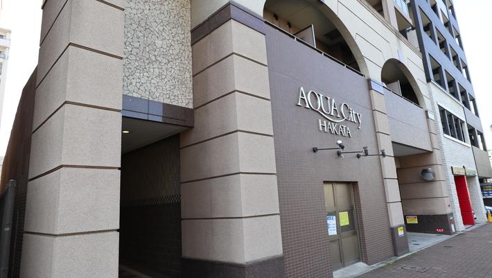 福岡市博多区 1,120万円 6.00% 区分マンションのサムネイル