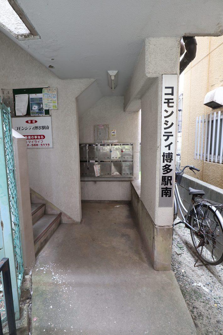 コモンシティ博多駅南のサムネイル