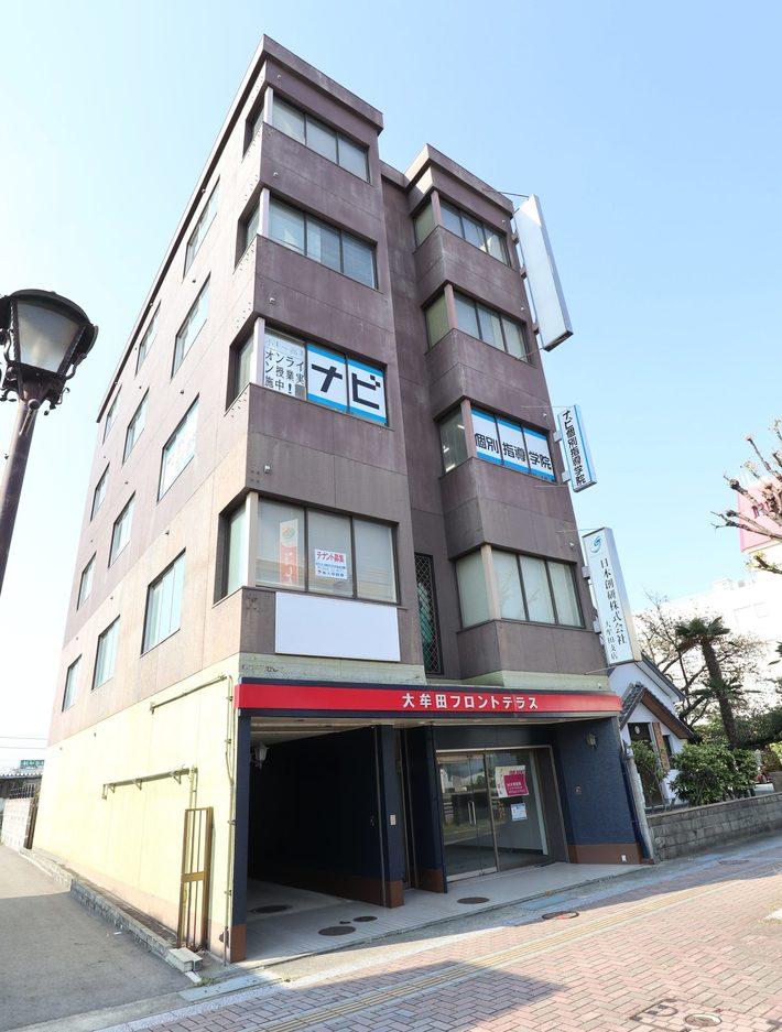 【大牟田駅まで徒歩5分!】大牟田売ビルのサムネイル
